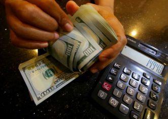 Kementerian ESDM Wajibkan Perusahaan Minerba Transaksi Pakai Bank Nasional